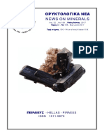 ORYKTOLOGIKA NEA-NEWS ON MINERALS , May-June 2017