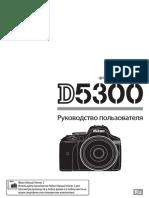 D5300VRUM_EU(Ru)02