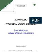 MEDICA_SEMI_INTENSIVO.pdf