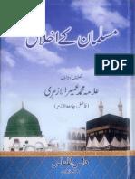 Musalman Kay Ikhlaq by Allama Muhammad Umair Alazhari