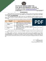 Medical Officer (Ayurveda)