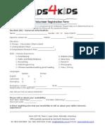 Kids4Kids - General Volunteer Form