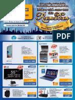 UAE Ramadan Kareem Catalogue 2016
