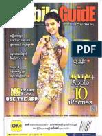 Mobile Guide Journal Vol 4 No 11.pdf