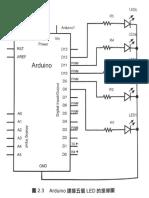 Arduino Figure 2.3
