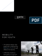 युवामंच-Mobility for Youth