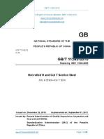 GB-T 11263-2010