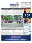 Myanma Alinn Daily_ 12 July 2017 Newpapers.pdf