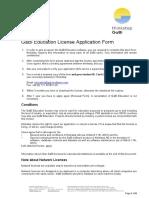 GaBi Education License Application Form