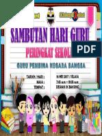 Banner Hari Guru 2017