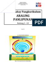 AP CGurriculum Guide (1)