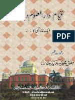 Qiyam-Darul-Uloom-Deoband.pdf