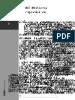 我国外语教育的根本出路_桂诗春.pdf
