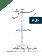Parastish by Tahir Javed Mughal - Zemtime.com