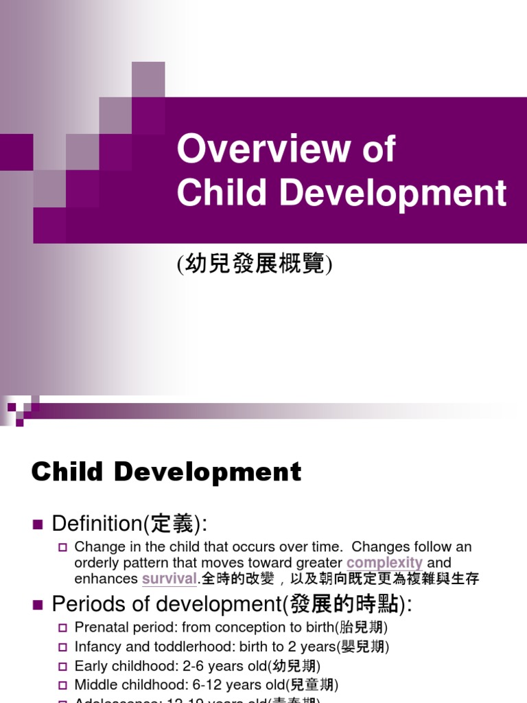 overview of child development | child development | attachment theory