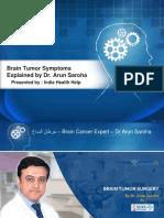 سرطان الدماغ | اعراض سرطان الدماغ