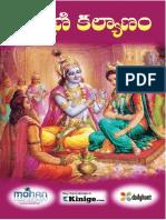 RukminiKalyanam.pdf