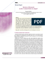 Review of Research of the Cracked Rotor in Japan