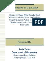Case Studywatersupplyanita 1222326900193808 9