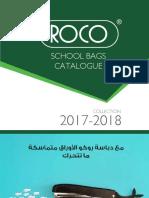 ROCO Bag Catalog 2017