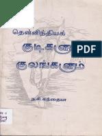 thennidiya-kudikalum-kulangalum.pdf