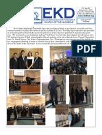 Eastern Kentucky District Newsletter