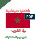 morrocco.pdf