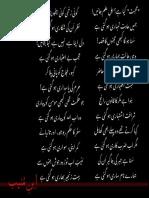 Muhabbat Kya Hay Ahl e Ilm JaanaiN