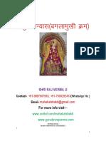 Baglamukhi Shodha Nyasa