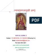 Baglamukhi Shodha Nyasa (श्री बगलामुखि षोढान्यास)