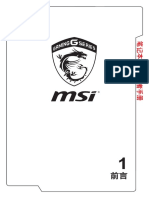03_MS_1795+1794+16J5+16J4_v2.0_G_SChinese.pdf
