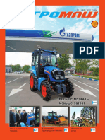 AGROMASH 1 New 2.Compressed