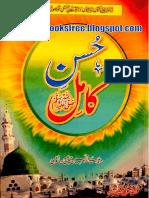 Husn e Kamil (Majmoa e Naat  - Urdu Punjabi Naat) by Peer Syed Nasir Hussain Chishti