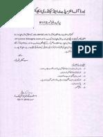 Model_Paper_9th_2013_Onward.pdf