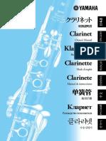 Clarinet OM D0 FR Web