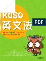 6132OK KUSO英文
