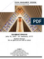 July 15, 2017 Shabbat Card