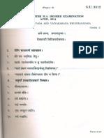 q paper Vyutpattivada and Vaiyakarana Bhushanasara