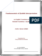 Fundamentals of Hadith Interpretation by Amin Ahsan Islahi.pdf