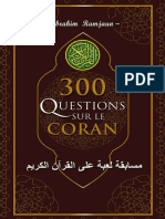 300 Questions Sur Le Coran