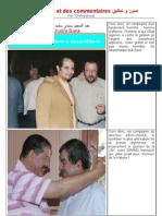 Des images et des commentaires صور و تعاليق