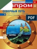 Gazprom Magazine 12-2007