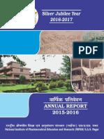 AnnualReport_2015_16.pdf