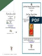 2017 - 17 July - Festal Vespers - ST MARINA