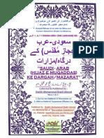 Saudi-Arab Kay Mazarat Vol 1.