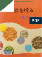 Tomoko Fuse - Variada.pdf