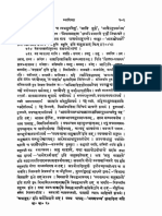 madhaviya dhatuvritti 2