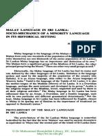 Malay Language in Sri Lanka
