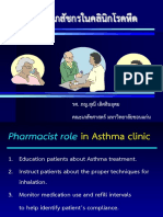 Pharmacist Role in Asthma Clinic