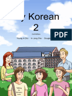 my-korean-2-2nd.pdf